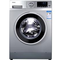 格兰仕 XQG80-S8312V 全自动变频滚筒洗衣机 LED显示屏产品图片主图