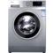 格兰仕 XQG80-S8312V 全自动变频滚筒洗衣机 LED显示屏产品图片1