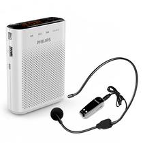飞利浦  SBM220 广场级音效小音响 小蜜蜂扩音器 插卡音箱 教学/导游专用 屏幕显示 FM收音 音乐播放器 白色产品图片主图