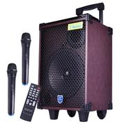双诺 声美SN-08 8英寸低音 3英寸高音 户外锂电拉杆音箱 双无线麦克风广场舞音响 便携式大功率扩音器 深红色