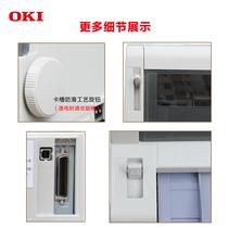 OKI 7150F 106列平推式针式打印机 税控票据 快递单出库单发票打印机产品图片主图