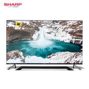 夏普 LCD-70SU875A 70英寸4K超高清wifi智能网络液晶平板