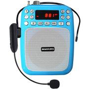 暴享 BX-K01 便携式数码扩音器蓝色 标配无线麦克风 教师导游专用