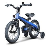 九号 男宝宝儿童自行车小孩脚踏山地车男童单车14寸蓝色