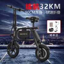 乐行 P1D电动自行车可折叠迷你单车城市便携锂电车成人男女助力代驾代步车 黑色产品图片主图