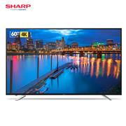 夏普  LCD-60SU470A  60英寸4K超高清wifi智能网络液晶平板电视机