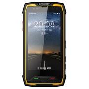 CONQUEST征服 S11 6G+128G 4G全网通三防手机