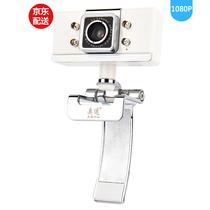奥速(ASHU) H500 高清网络电脑电视直播视频会议内置麦克风免驱动摄像头 白色产品图片主图