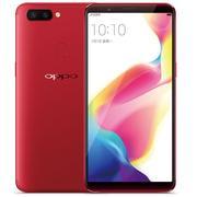 OPPO R11s 全面屏澳门金沙网上娱乐场 4G+64G 全网通