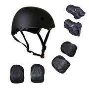 乐控 儿童护具套装 护膝护肘护掌头盔7件套