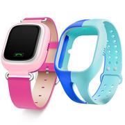 小天才 电话手表Y01 经典版 皮革粉色 儿童智能手表360度安全防护 学生定位手机 儿童电话手表 +硅胶蓝表带