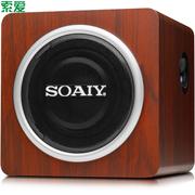 索爱 SA-K3C 音响 木质无源低音炮音响家庭影院音响 (木纹色)