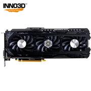 映众 GeForce GTX 1070 Ti冰龙版 ICHILL 1683/8000MHz 8GB/256Bit GDDR5 PCI-E