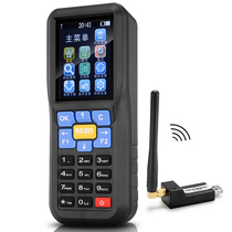 科密 A6 仓库盘点机无线连续扫描枪 条码数据采集器PDA手持终端快递把巴枪产品图片主图
