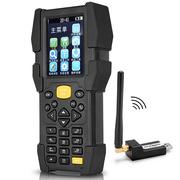 科密 A8 仓库盘点机无线连续扫描枪 条码数据采集器PDA手持终端快递把巴枪