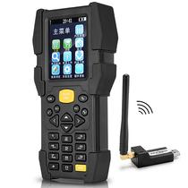 科密 A8 仓库盘点机无线连续扫描枪 条码数据采集器PDA手持终端快递把巴枪产品图片主图