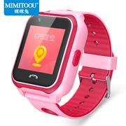 咪咪兔 儿童电话手表TD-05 防丢游泳级防水GPS定位 学生定位手机 儿童智能手表  彩色触屏 公主粉