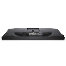 戴尔  P2417H 23.8英寸旋转升降滤蓝光背光不闪IPS屏显示器 企业套装产品图片主图