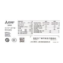 三菱 2.5匹 变频 立柜式冷暖空调 MFZ-GL60VA(白色)产品图片主图