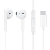 华为 Mate10原装耳机 适用于Mate10  Mate10 Pro Type-C口耳机  CM33产品图片主图