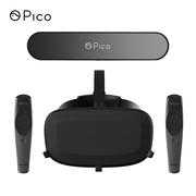 小鸟看看(Pico) Tracking Kit 追踪套件 智能 VR眼镜 PCVR 3D头盔