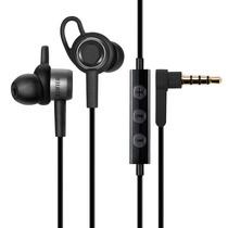 漫步者 H295P 入耳式耳机 音乐耳机 手机耳塞 枪灰黑产品图片主图