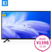 暴风TV 40X 40英寸 高清智能网络电视机 人工智能语音超薄液晶平板电视wifi(黑色)
