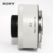 索尼 2.0倍增距镜(SEL20TC)