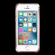 苹果 iPhone SE (A1723) 32G 玫瑰金色 移动联通电信4G手机