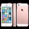 苹果 iPhone SE (A1723) 32G 玫瑰金色 移动联通电信4G手机产品图片2