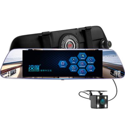 凌度 HS920 行车记录仪高清 8.0英寸无光夜视触控 1296P前后双录 外置电子狗 ADAS预警产品图片1
