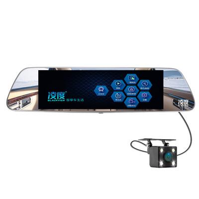 凌度 HS920 行车记录仪高清 8.0英寸无光夜视触控 1296P前后双录 外置电子狗 ADAS预警产品图片2