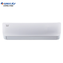 格力  小1.5匹 定频 俊越 壁挂式冷暖空调(清爽白) KFR-32GW/(32559)NAa-3产品图片主图