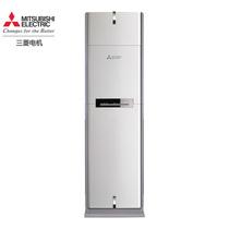 三菱 2.5匹 1级能效 全直流变频 立柜式冷暖空调 MFZ-XEJ60VA(白色)(KFR-60LW/BpJ)产品图片主图