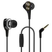 斯泰克 ST-I81 立体声HiFi耳机 双动圈发声单元入耳式耳机 重低音手机唱吧K歌 通用苹果耳塞