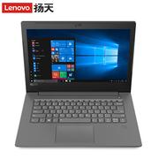联想 扬天V330 14英寸商务笔记本电脑(i5-8250U 8G 1TB AMD R5 2G独显 win10)铁灰