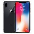 苹果 iPhone X (A1865) 256GB 深空灰色 移动联通电信4G手机