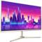 冠捷 Q2789FU8 27英寸 2K高清 ΔE<2 113%NTSC广色域 双HDMI 1.5mm窄边框 IPS低蓝光不闪液晶显示器产品图片3