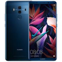 华为 Mate 10 Pro 全网通 6GB+64GB 宝石蓝 移动联通电信4G手机 双卡双待产品图片主图