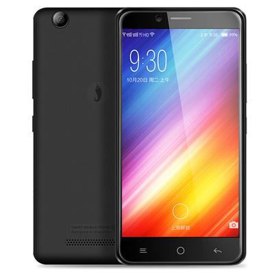 小辣椒 红辣椒Q5+ 黑色 全网通 移动联通电信4G手机 双卡双待产品图片1