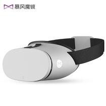 暴风魔镜 小D2 智能 VR眼镜 3D头盔 浅莲灰产品图片主图