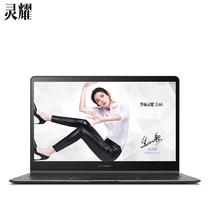 华硕  灵耀360 13.3英寸超窄边框可触控商务翻转笔记本电脑(i5-8250U 8G 256GSSD FHD)灰色产品图片主图