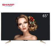 夏普 LCD-65MY63A 65英寸4K超高清液晶安卓智能网络平板电视机