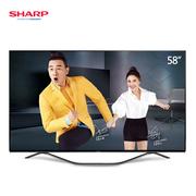 夏普 LCD-58SU761A 58英寸4K超高清智能wifi液晶平板电视机