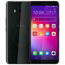 宏达 U11+ 透视黑 6GB+128GB 移动联通电信全网通 全面屏手机产品图片主图