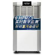 AO史密斯  空气净化器 PM2.5实时数字监测KJ350-B01-D