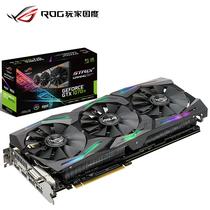华硕 ROG-STRIX-GTX1070TI-A8G-GAMING 1607-1683MHz 8G/8GHz GDDR5 PCI-E3.0产品图片主图