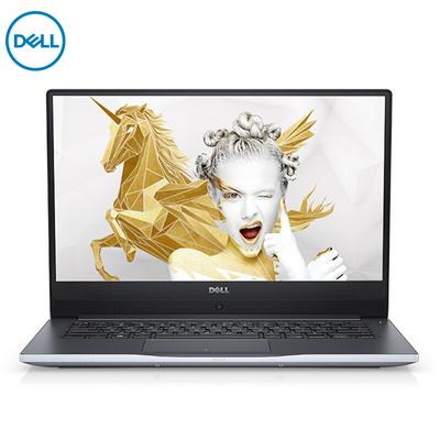 戴尔 灵越燃7000 II R1605S 14.0英寸轻薄窄边框笔记本电脑(i5-8250U 8G 256GSSD IPS Win10)银产品图片1