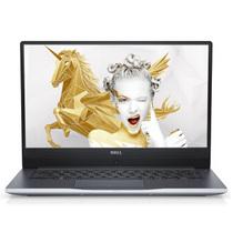 戴尔 燃7000 灵越15-7560系列 15.6英寸微边框手提超薄电脑 1545S 4GB 128GSSD+500G银色 i5-7200U GT940M 4G独显产品图片主图