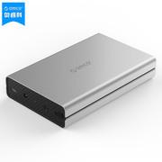 ORICO 3528C3 USB3.1/Type-C移动硬盘盒铝合金外壳 3.5英寸SATA串口台式机硬盘外置盒 银色
